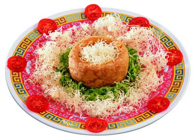 Vegetarian Yam Ring