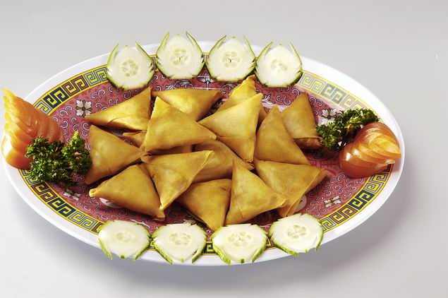 Vegetarian Curry Samosa
