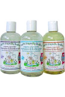 Earth Friendly Baby Soothing Chamomile Shampoo & Bodywash Ecocert Organic