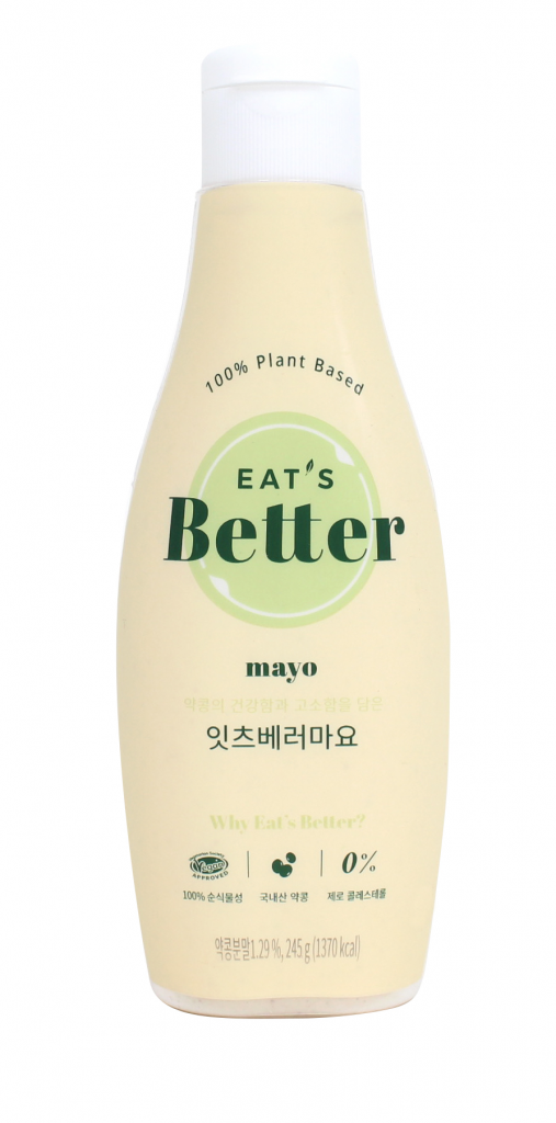 The Plant Eat Eat's Better Mayo