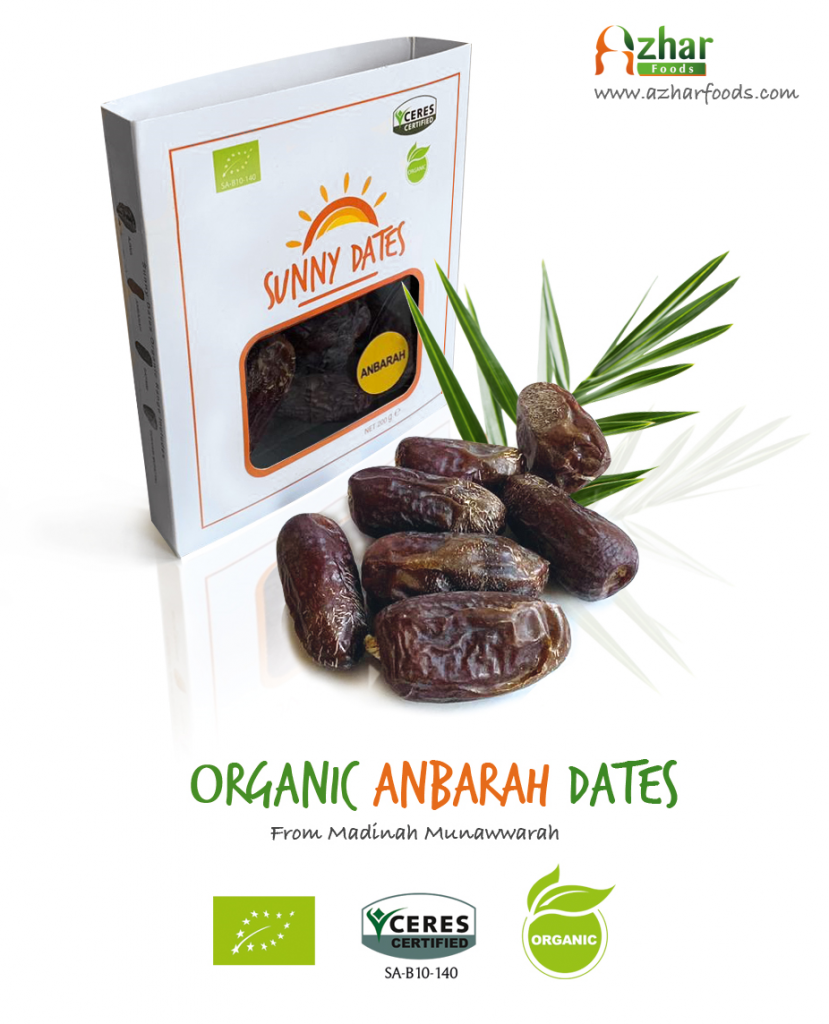Organic Anbarah Dates from Saudi Arabia