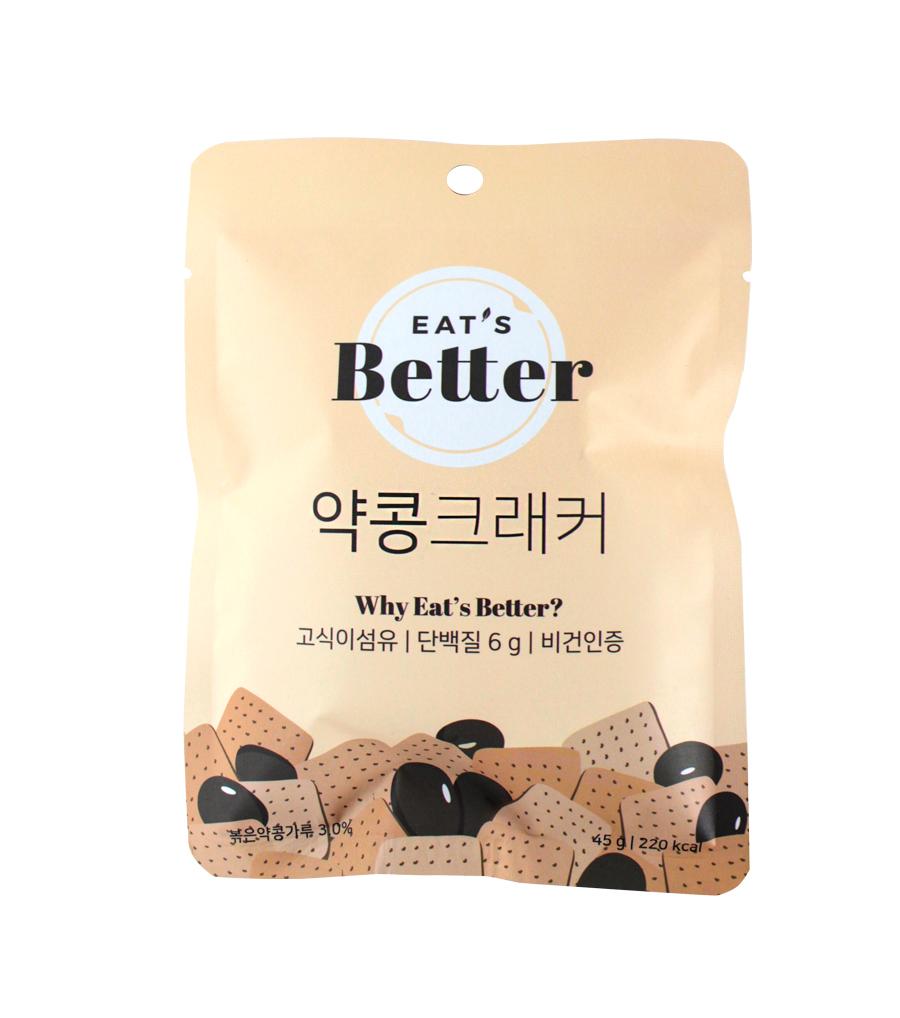 The Plant Eat Eat's Better Cracker Yak-kong